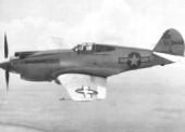 Kittyhawk Landing